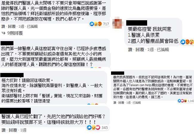 台灣8/1開放「國際醫療」網友罵爆 陳時中:保證絕對安全