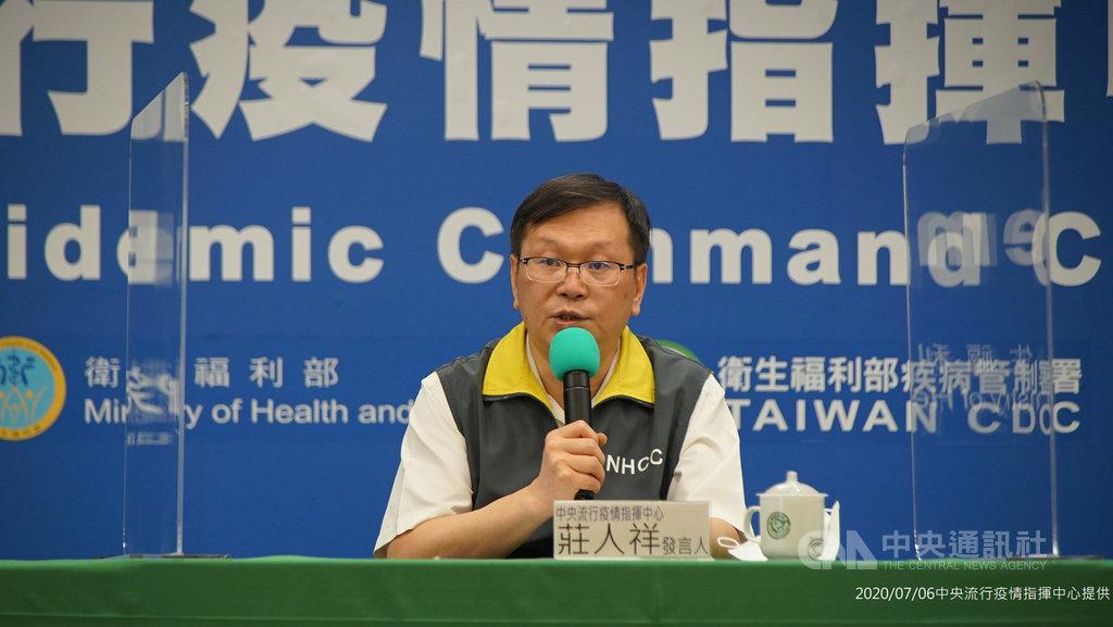 台灣開放轉機10天「出現首起確診」菲女中標還成功入境