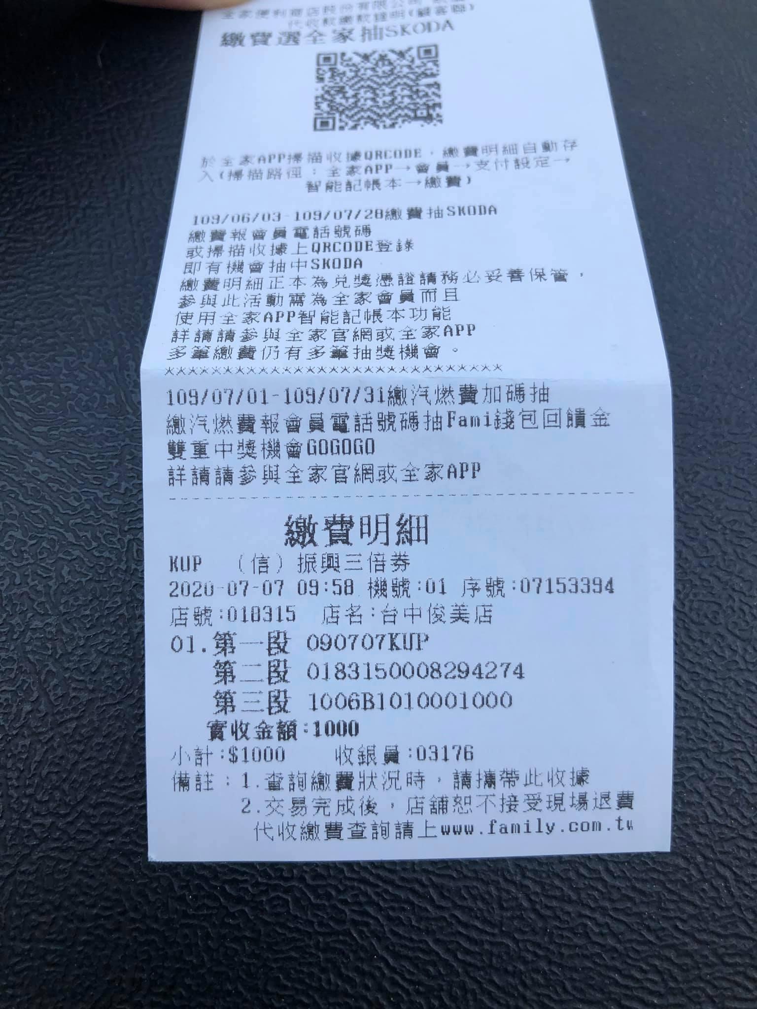 居服員偷老人健保卡「盜領3倍券」網友氣瘋:還騙會寄到家裡