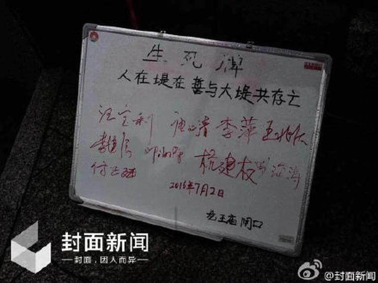 長江水位暴漲...居民「簽生死狀」當烈士:堤亡人亡!