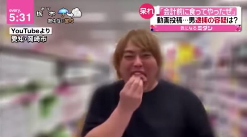 網紅超市「偷吃生魚片」被捕 隔天「確診武肺」害多人感染