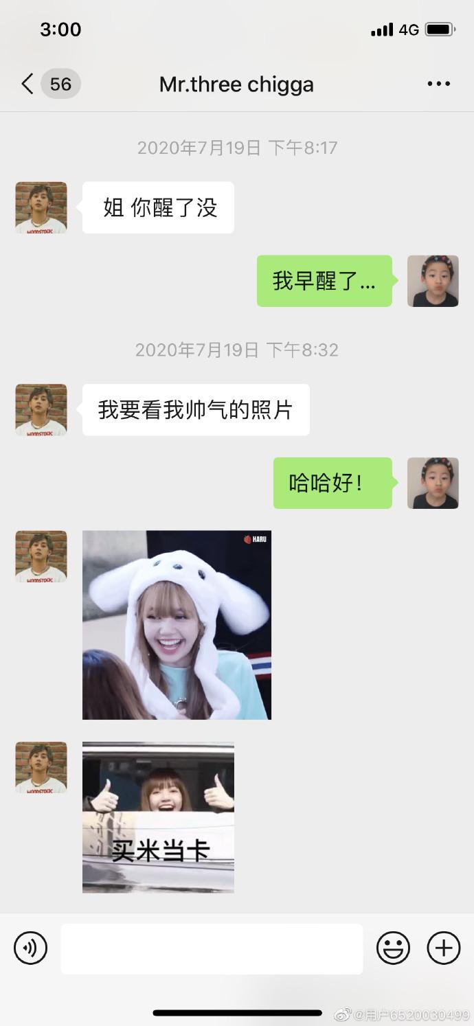 周揚青PO「羅志祥死黨合照」爆復合!她公開「對話記錄」打臉