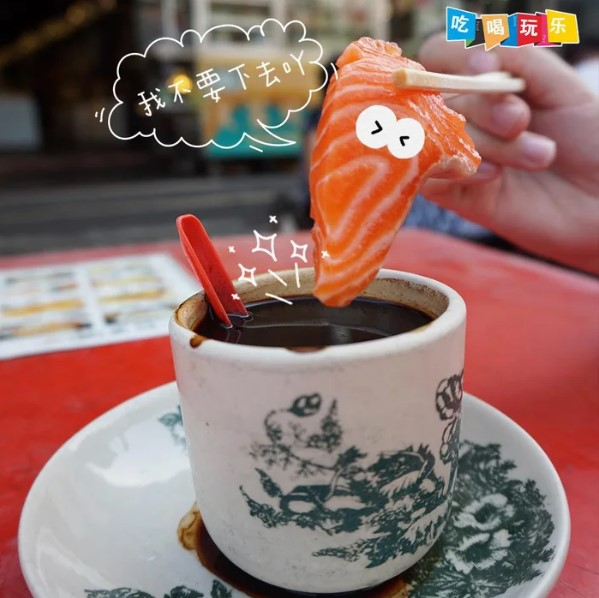 大馬人新流行「吃生鮭魚沾黑咖啡」當早餐 魚店老闆:不推薦...