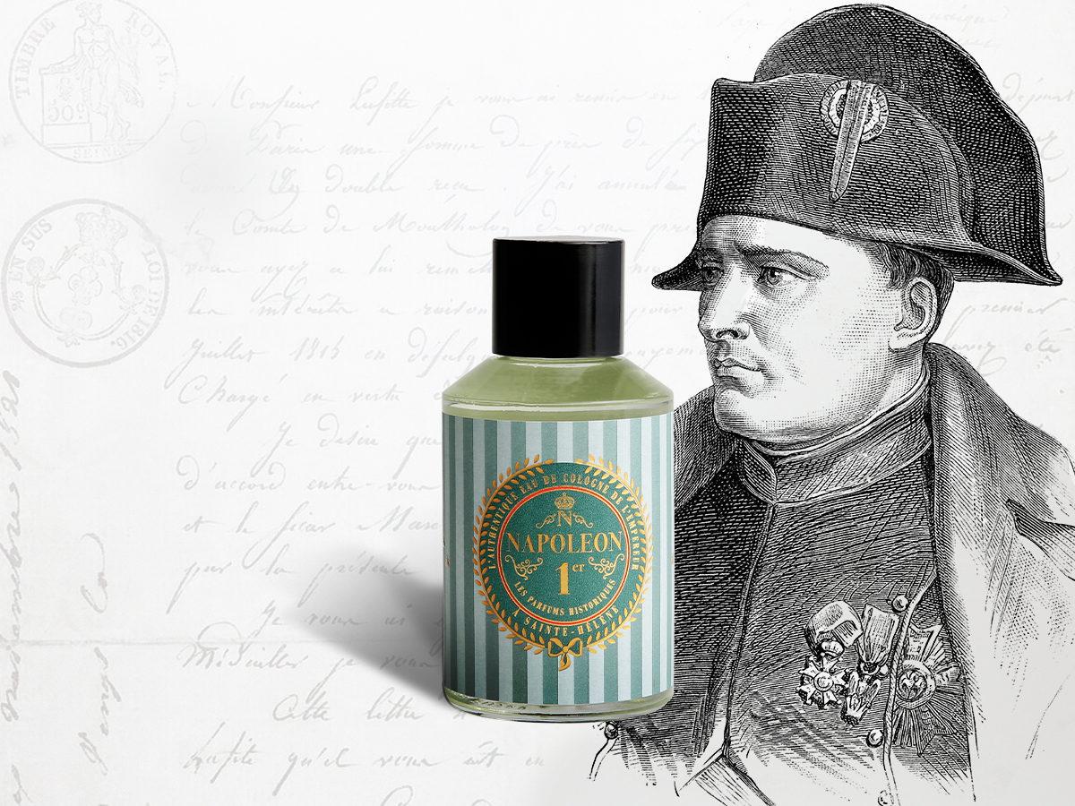 拿破崙古龍水