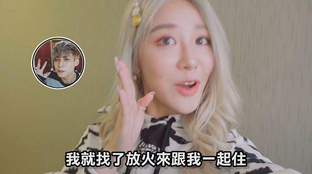 影/美麗妄娜宣佈「離開惡棍」加碼爆料:跟「放火」同居中!