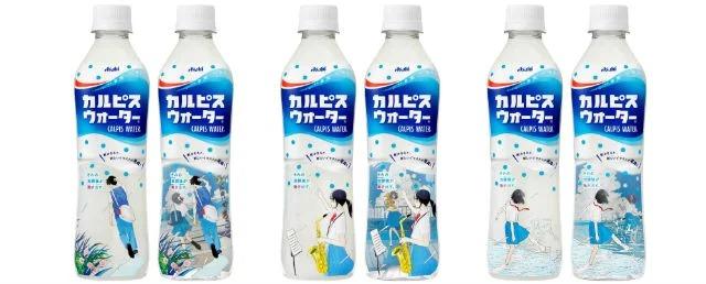 日推新飲料設計「瓶子就是漫畫」 特殊劇情「喝光後」才看得到
