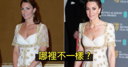 5套凱特「為了不被罵」改掉的設計 同套禮服「加上布料」就過關!