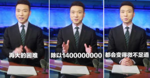 央視主播「14億計算法」為民打氣 「屁話邏輯」讓網暴怒打臉!