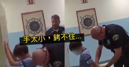 8歲學障童「打老師胸口」被上銬 「嚇哭發抖」警還罵:你要坐牢!
