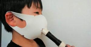 日本發明「吹直笛口罩」國小生終於能安全偷吹喜歡女生的直笛!