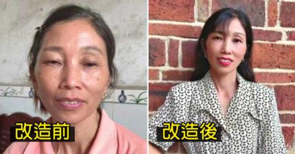 化妝師返鄉「改造奶奶」超暖心 「全村變美女」民眾搶當實驗品!