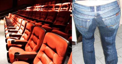 看電影沒注意「坐到濕座位」 一聞「尿騷味」她氣炸投訴