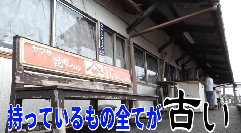 97年歷史鐵路公司差點倒閉 老闆下海拍片靠「賣石頭」翻身