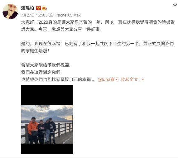開班釣金龜婿?網揭「天王嫂訓練營」內幕 用「獨門4招」收服巨星