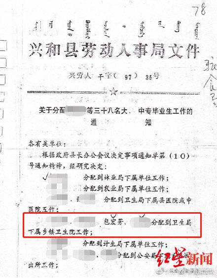 悲情姐上世紀「錄取公職」 苦等「分發23年」...工作早被偷!