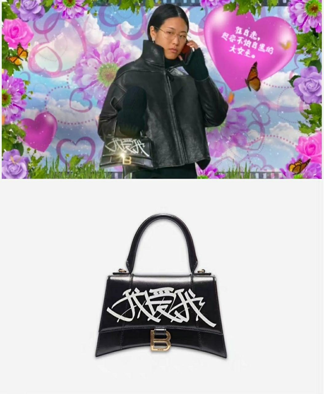 七夕廣告被罵「辱華」 「巴黎世家」官方澄清:是荒誕末世風!