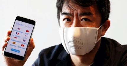 幫你「即時翻譯」的智慧型口罩 專為「害羞人」設計貼心功能!