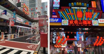 這不是日本!山寨「一番街」99%複製日本街景 連毛利偵探事務所都有