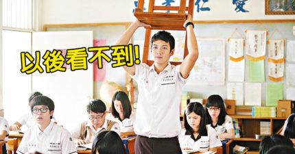 教育部頒新規「下課不准管學生」老師崩潰:學生快比老師大牌