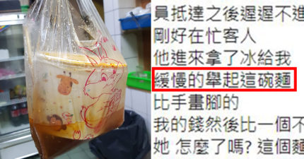 外送員把「餐點湯汁」全灑出來 她竟「付錢鼓勵」原因超暖
