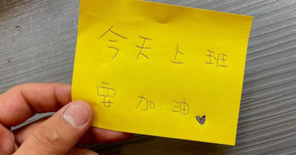 貼心女友「手寫加油紙條」 結果一出門...真相讓他臉都綠了