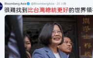 美《彭博社》大推「台灣防疫」狂讚蔡英文:很難找到比她更好的總統