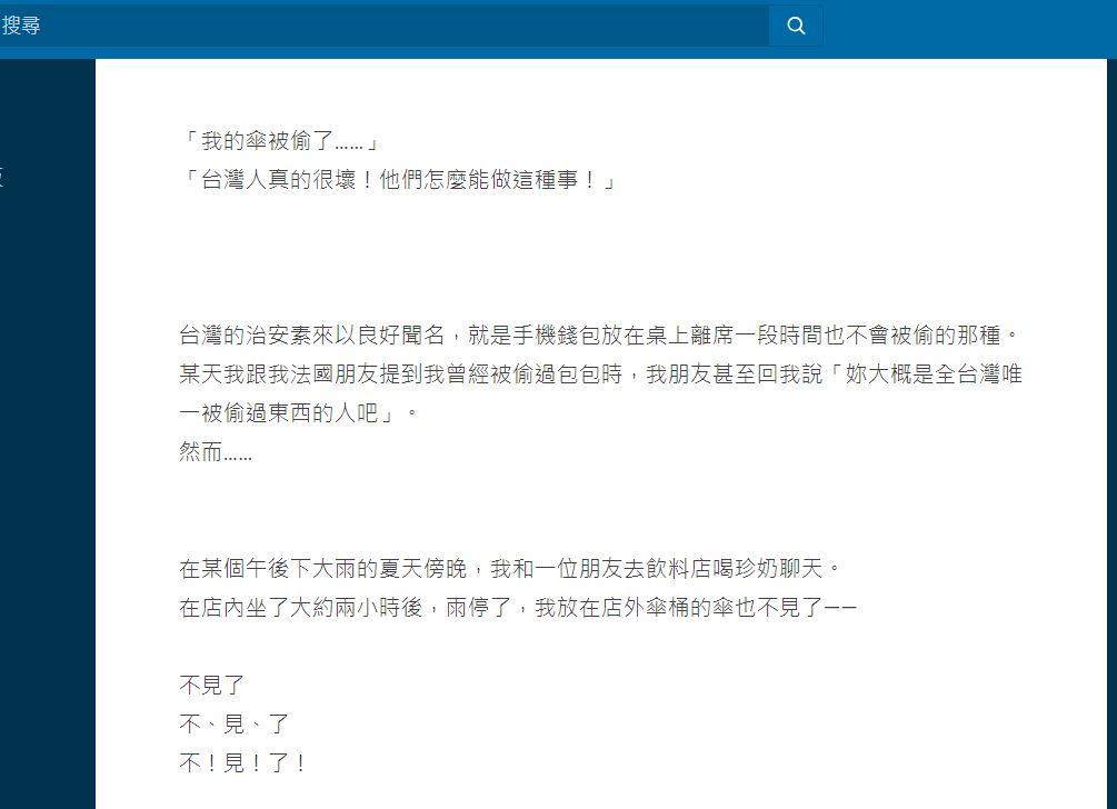 台灣治安很棒...但這個物品總是被偷走!外國人怒證:被偷3次