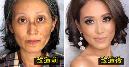彩妝大師「改造瑕疵美女」超驚人對比...整片不完美直接消失!