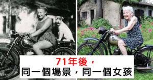 17張「時間悄悄帶走歲月」證明 她15年後甜蜜「躺在媽媽懷抱」