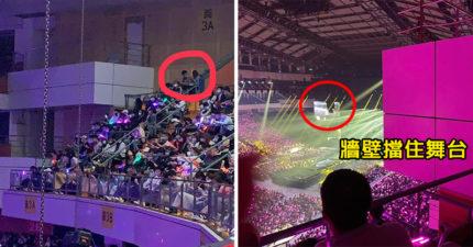 花1600看田馥甄「只有牆壁」歌迷氣炸 網友驚:這區不是打折賣嗎?