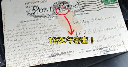 穿越時空的信!她收到「100年前寄出」的明信片...郵票還是舊式的