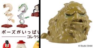 《神隱少女》推出罕見「神明」盒玩!腐爛神、大鳥神讓你好想收藏🖤
