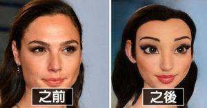 超強AI把你變「皮克斯角色」 巨石強森小鹿眼太反差萌