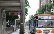 台北公車推出無壓力「讓座鈴」!一按就「全車廣播」最快年底上路