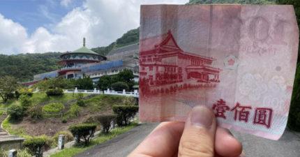 用鈔票認識台灣!老外朝聖「鈔票風景」拍照 1000塊面額真實景點超美