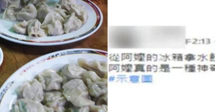鐵胃孫吃到阿嬤的「時空旅人水餃」大崩潰:歲數可以直接上小學