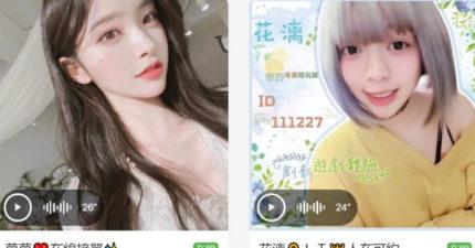 台灣新行業「正妹陪玩」紅到國外 靠玩遊戲就能「月入28萬」!