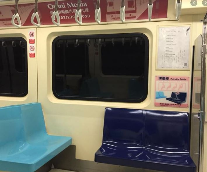 孕婦「在火車苦站」卻沒人讓位 友人罵「台灣人都裝瞎」反被打臉