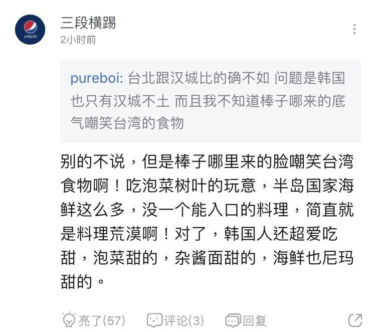 韓國遊客批「台灣不如泰國」長文開嗆 看「亮點」鄉民酸:韓國人有資格說?