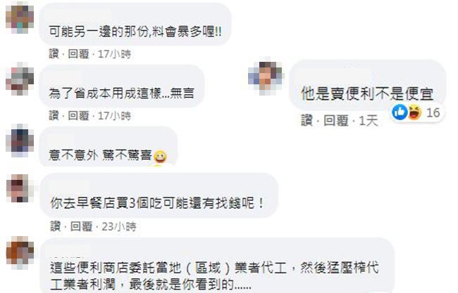 打開超商三明治「超空虛內餡」 網友秀慘況:找到同門師徒