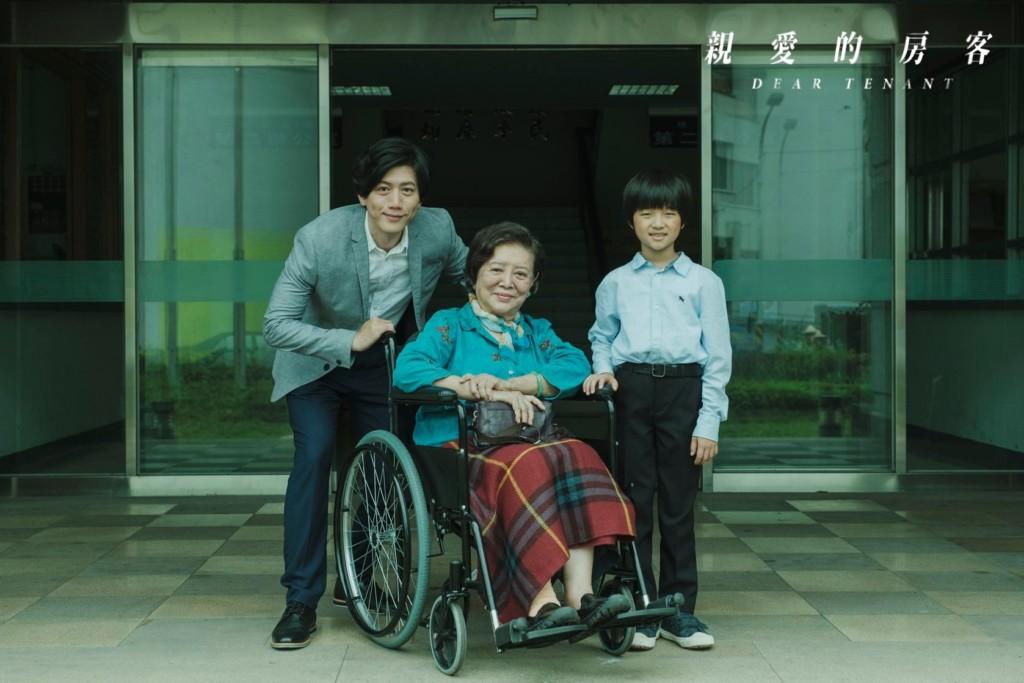 影評/摘下台北電影節影帝!《親愛的房客》:掙扎之下是人性的溫柔