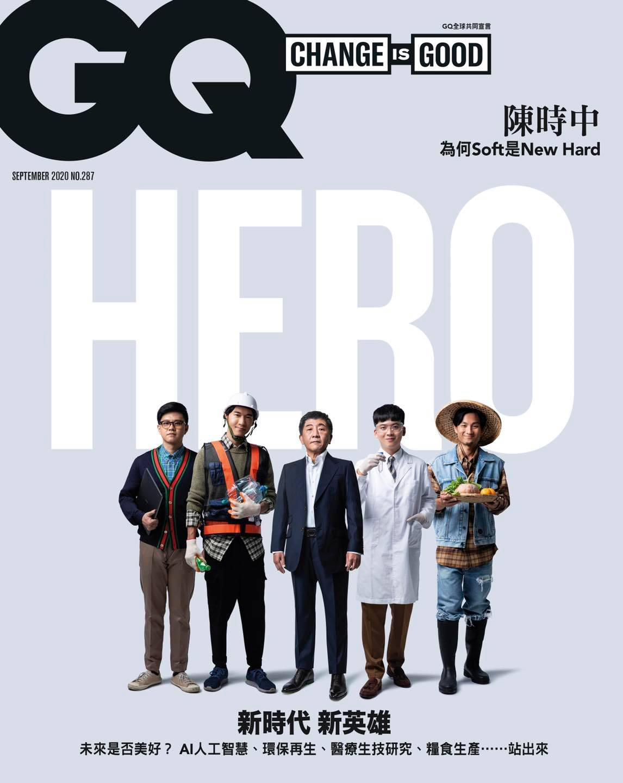 陳時中化身「風衣時尚大叔」帥炸 登《GQ》封面網讚:瞬間認不出!