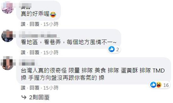 街頭驚現「排隊等垃圾車」畫面 網讚:台灣人素質真高!