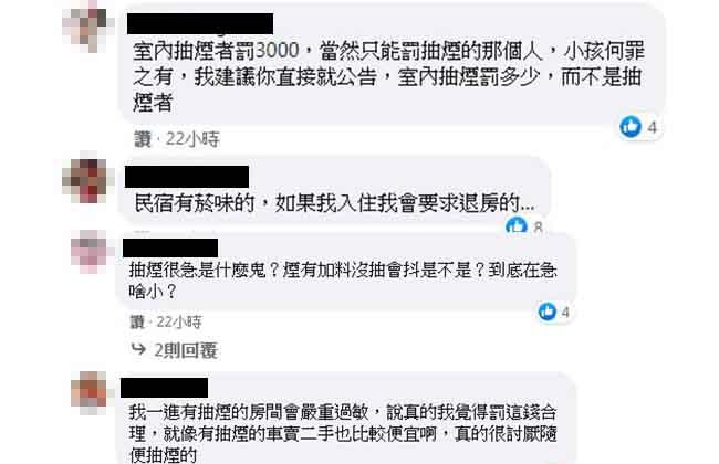 民宿廁所偷抽菸「老闆怒罰1萬2」對方還辯:我很急!