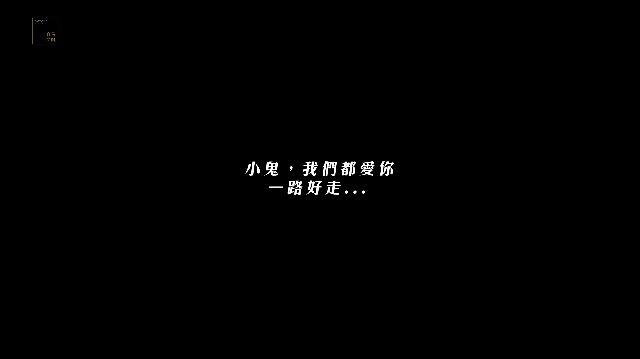 吳宗憲公開「給小鬼的歌」 KID忍淚悲唱「必須有你」逼哭粉絲