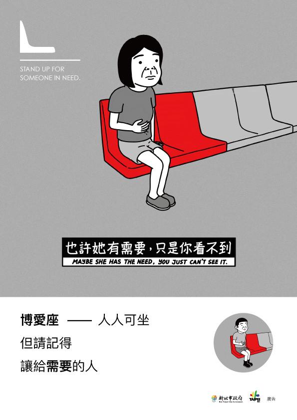 90歲老爸「讓座」給乘客 「超暖身教」網淚讚:博愛座真諦!