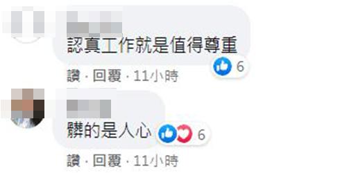 工人「坐油漆桶」怕弄髒座位 網感動:台灣「最美的風景」