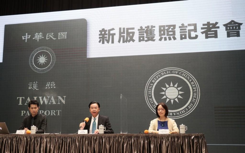 台灣護照改版升級!放大「TAIWAN」提高辨識1月正式發行