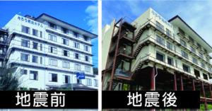 被311海嘯「破壞一半的旅館」 4樓以上「像凍結時間」太反差