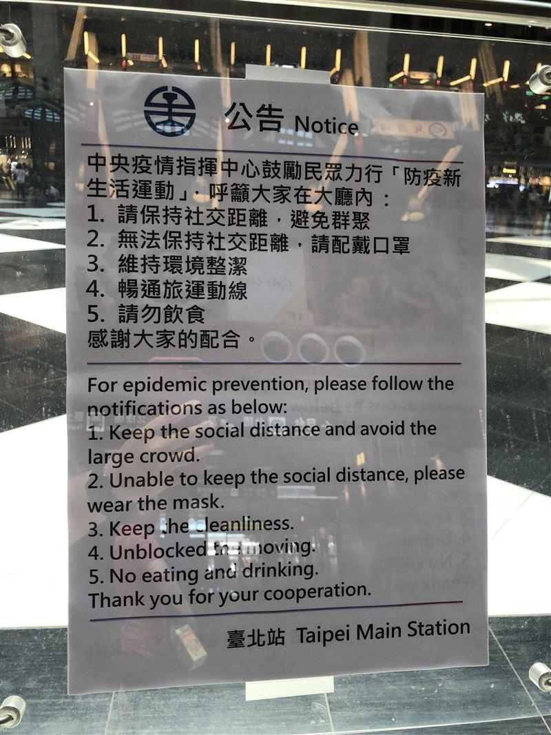 北車大廳驚現「野餐開趴」人潮 台鐵:只能「柔性勸導」防疫